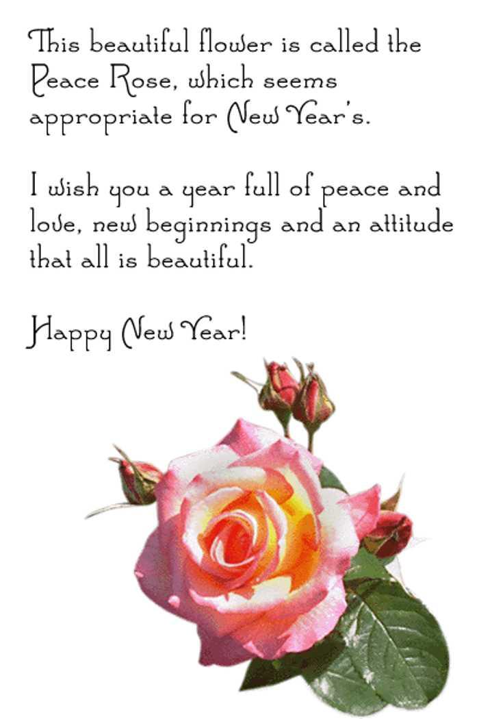 happy-new-year-poem