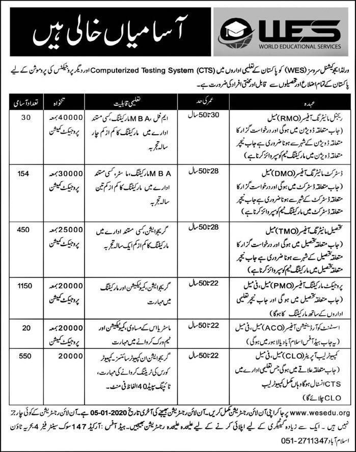Jobs in World Educational Services WES