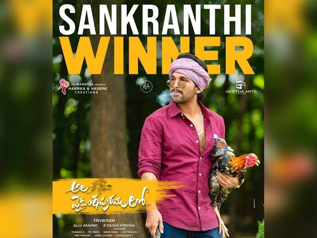 Ala Vaikunthapurramuloo Box Office Collection