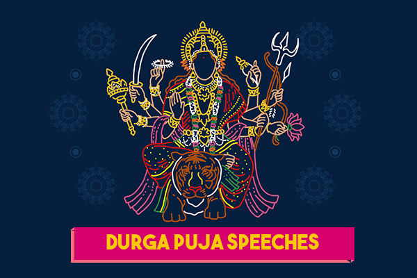 Durga Puja 2018 Speech | Essay | Article