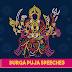Durga Puja 2018 Speech | Essay | Article