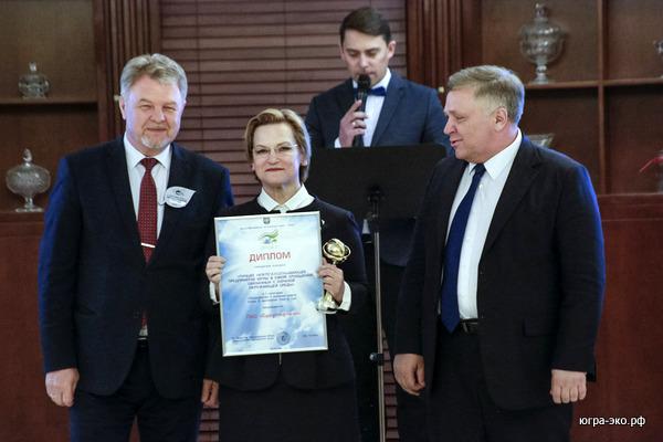 В Югре завершилась Международная экологическая акция «Спасти и сохранить»