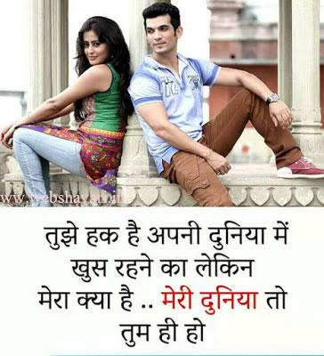 love  status hindi image dard bhari photo love  shayari images hindi