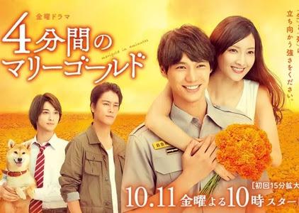 4-punkan no Marigold 2019, Japanese drama, Synopsis, Cast