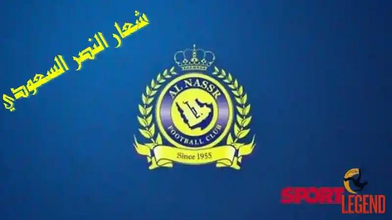 شعار النصر السعودي