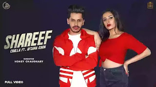 Checkout Challa & Afsana Khan new song Shareef lyrics penned by Jashan preet.