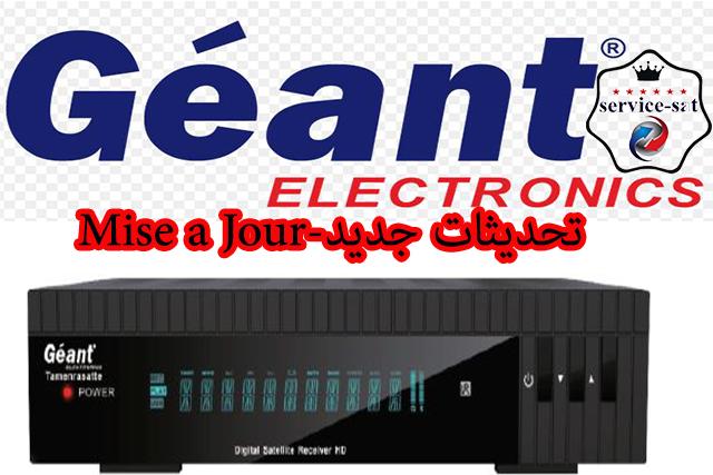 تحديث جديد لجهاز Géant TAMENRASATTE