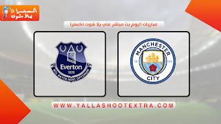 مباراة إيفرتون ومانشستر سيتي اليوم 28-12-2020 الدوري الانجليزي