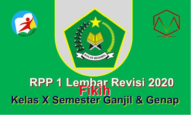 RPP 1 Lembar Fikih Revisi 2020 Kelas X SMA/MA - Semester Ganjil & Genap (Kurikulum 2013)