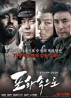 71: Into the Fire (2010) Sub Indo Film