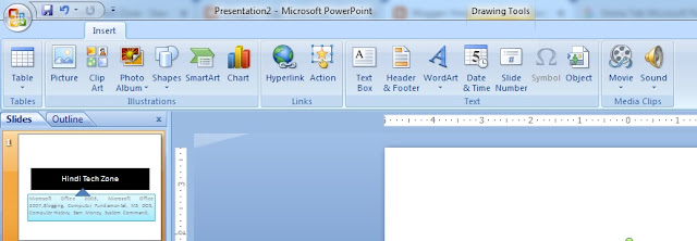 Insert Tab in MS PowerPoint 2007