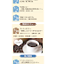 【お申込み受付中!】花まるカフェ2019年度前期 スケジュール決定!