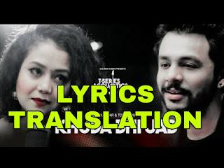 Khuda Bhi Jab Lyrics in English | With Translation | - Neha Kakkar, Tony Kakkar