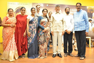 Keerthy Suresh in Saree with Cute and Lovely Smile Felicitated by Chandra Babu Naidu  4