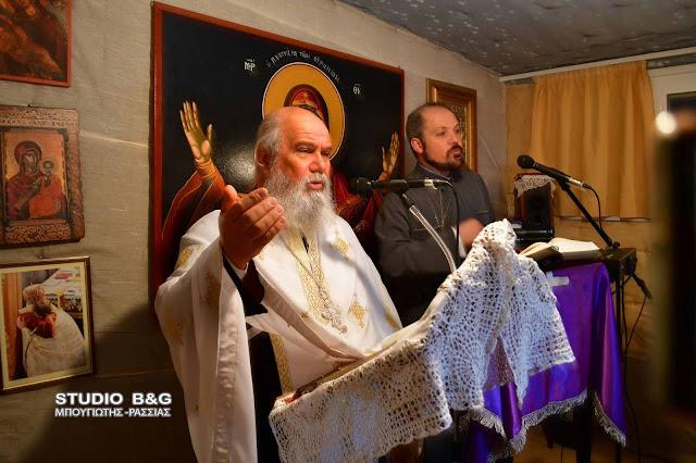 Ζωντανή μετάδοση από τη Νέα Κίο Αργολίδας του εσπερινού της Ανακομιδής των Ιερών Λειψάνων του Μεγάλου Αθανασίου (βίντεο)