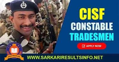 CISF Constable Tradesmen