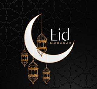 eid mubarak images beautiful
