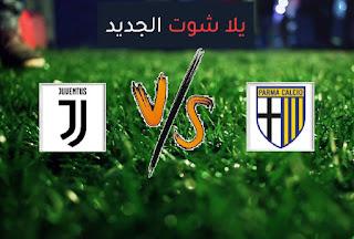 نتيجة مباراة يوفنتوس وبارما اليوم السبت بتاريخ 19-12-2020 الدوري الايطالي