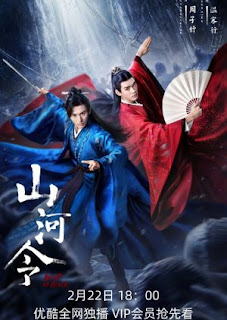Word of Honor / World of Honor / A Tale of the Wanderers | 长歌行 / Chang Ge Xing | Word of Honor Sub Indo Episode Full Episode