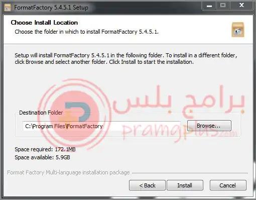 تثبيت برنامج فورمات فاكتوري