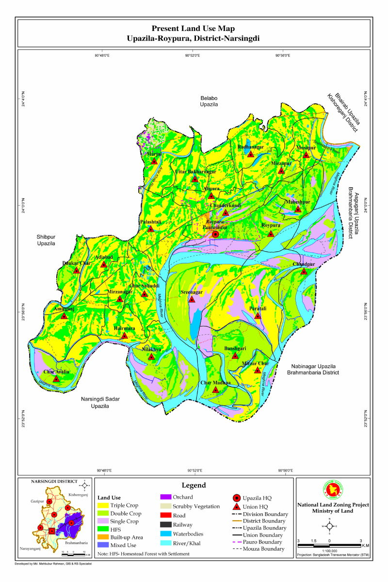 Raipura Upazila Mouza Map Narsingdi District Bangladesh