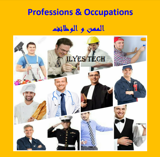 كتاب المهن والوظائف PROFESSIONS & OCCUPATIONS