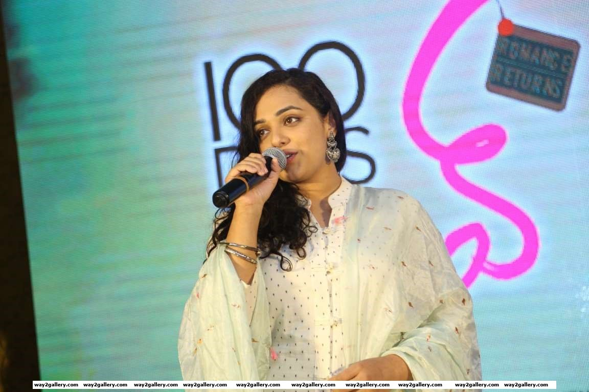 Nithya Menen addressed the media at the audio launch of Telugu film  Days of Love