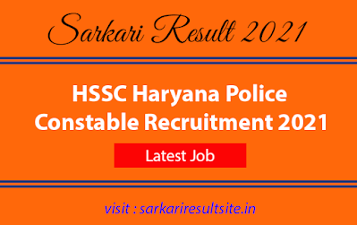 hssc-haryana-police-constable-recruitment-2021