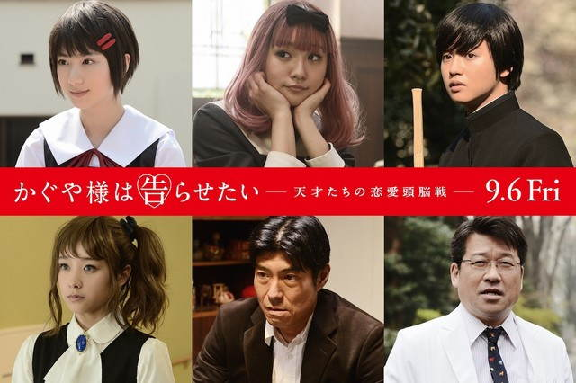 Aoi Koga Akan Tampil Dalam Anime Film Kaguya-sama: Love is War