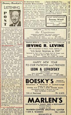 Rabbi Jason Miller - Detroit Jewish News Archives