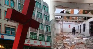بالفيديو: الصين تستغل وباء كورونا باعتباره فرصة لهدم وتجريف الكنائس