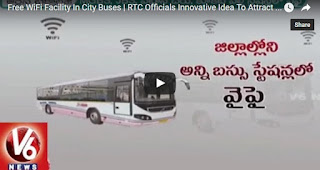 Free WiFi Facility In City Buses  RTC Officials Innovative Idea To Attract Passengers