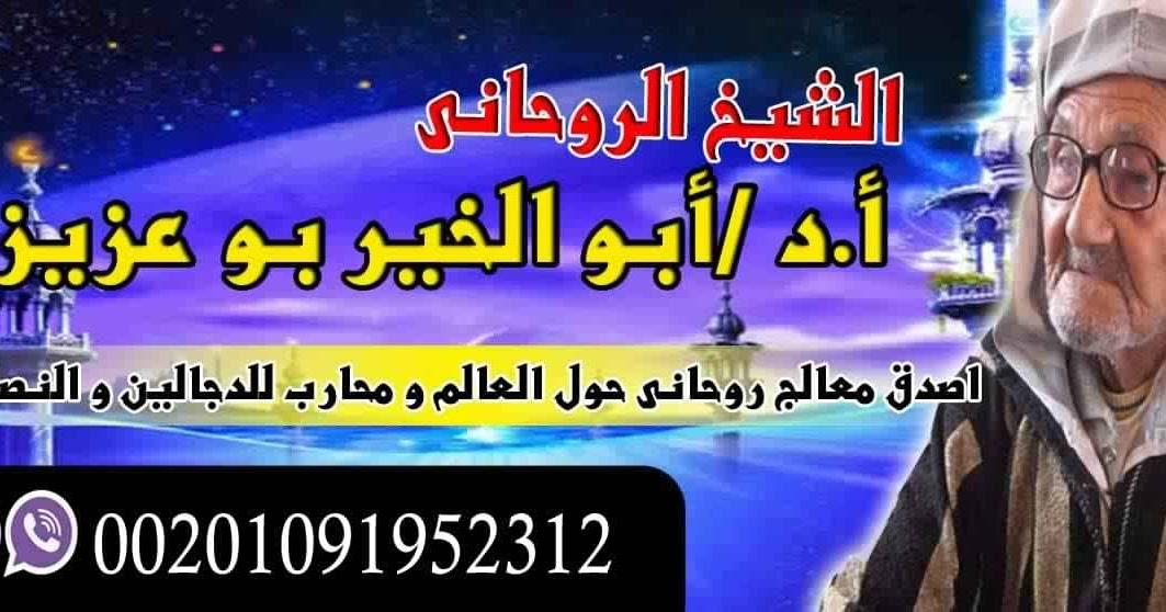 aboelkhairbo.blogspot.com