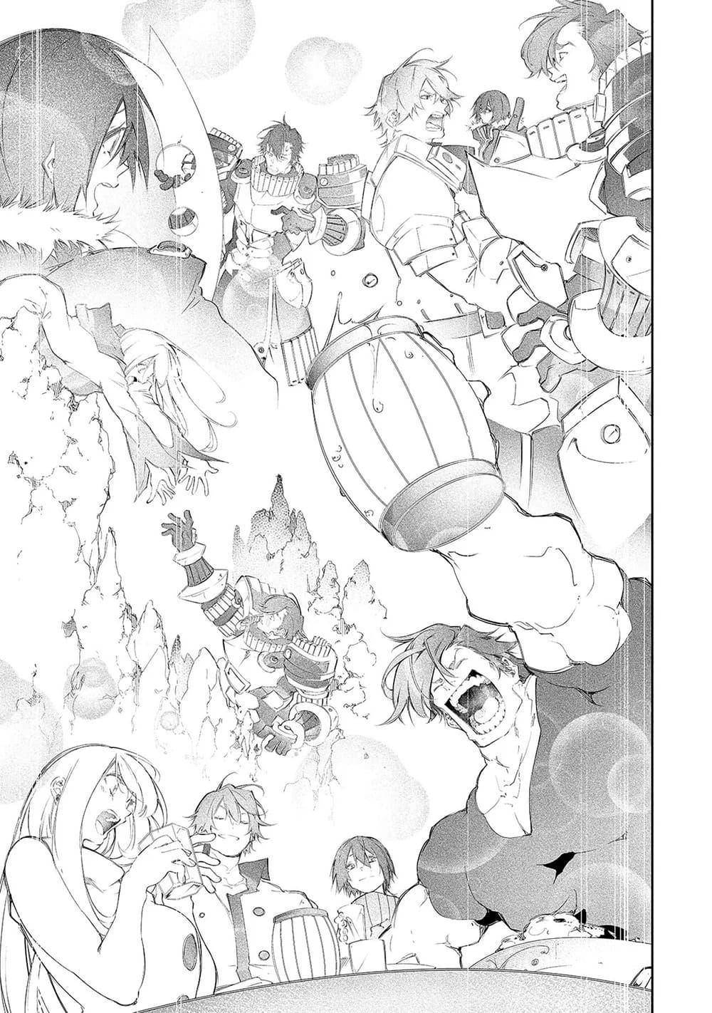 อ่านการ์ตูน Saikyou no Shien-shoku Wajutsushi Dearu Ore wa Sekai Saikyou Kuran o Shitagaeru ตอนที่ 8 หน้าที่ 18