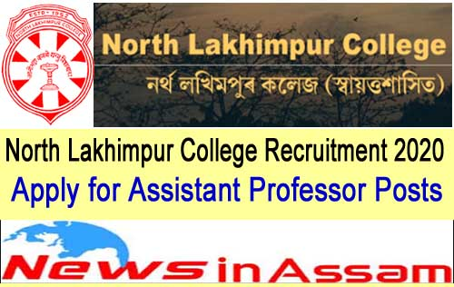 North Lakhimpur College Recruitment 2020
