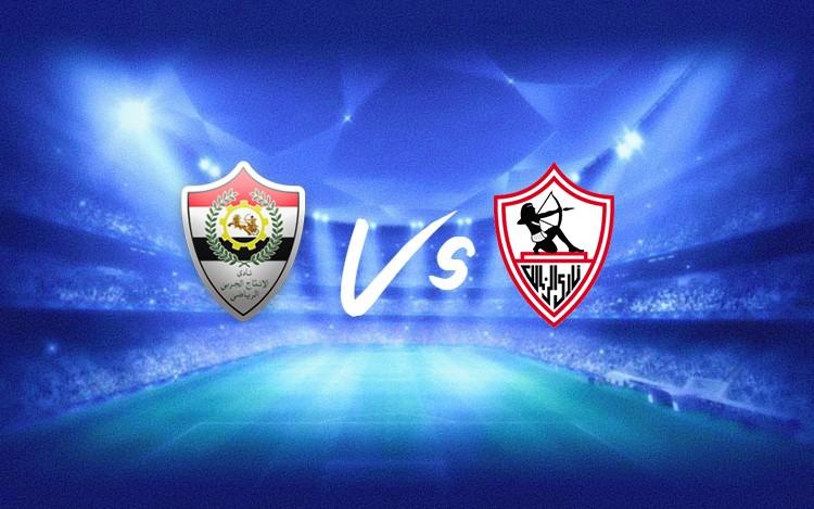 نتيجة مباراة الزمالك والانتاج الحربي اليوم في الدوري المصري