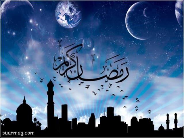 بوستات رمضان 16 | Ramadan Posts 16