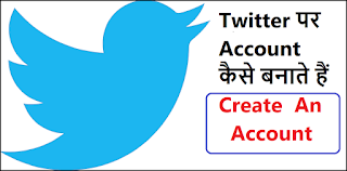 Create Twitter Account perfect knowledge