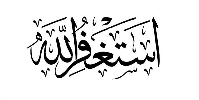 Seperti Inilah Lafadz Istighfar Arab yang Benar