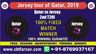 Qat vs Jer 2nd T20 Today Match Prediction Jersey tour of Qatar, 2019