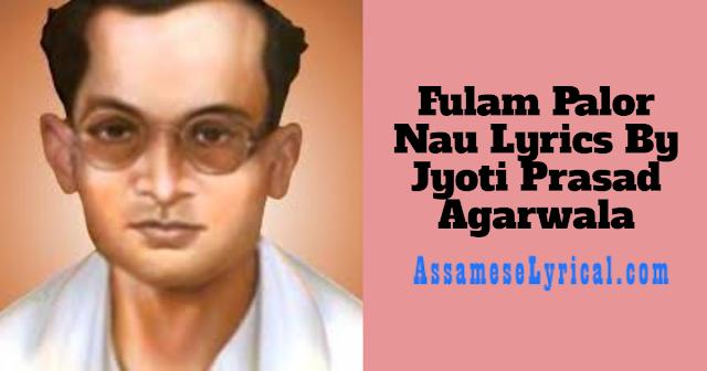 Fulam Palor Nau Lyrics