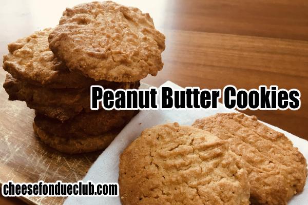 クラッシック・ピーナッツバタークッキーのレシピ