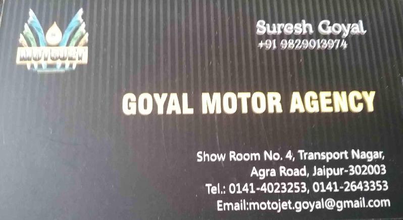 Goyal Motor Agency