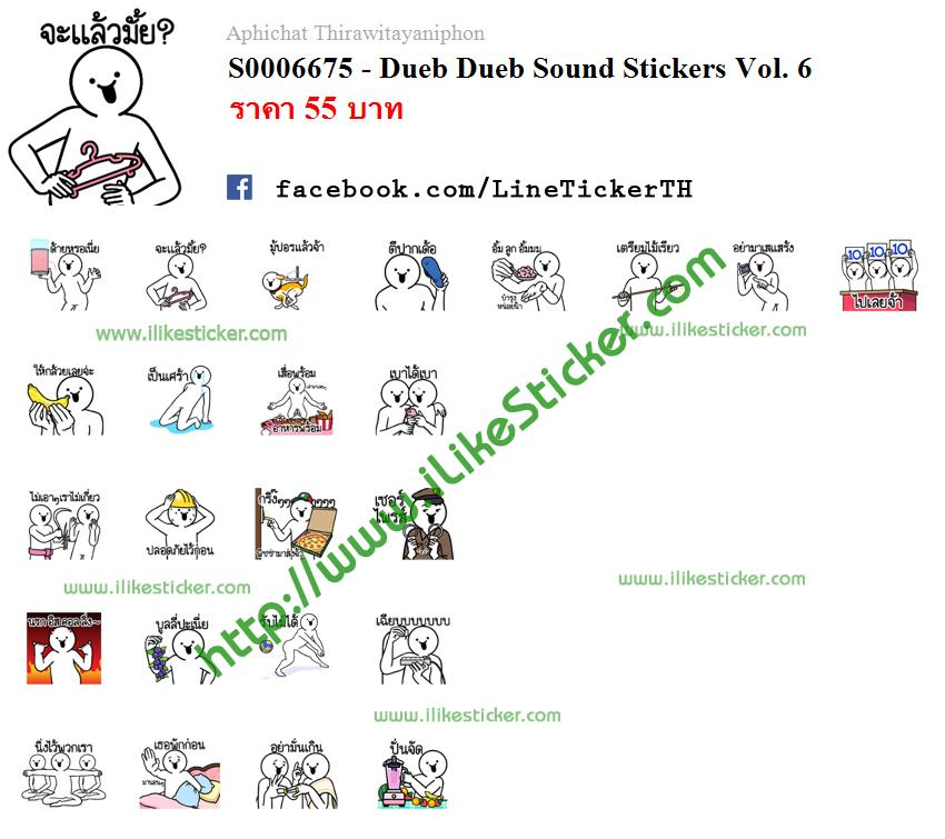 Dueb Dueb Sound Stickers Vol. 6