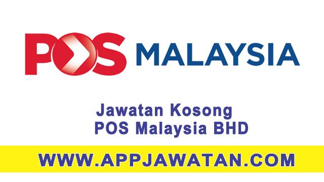 Jawatan kosong di Pos Malaysia Berhad - 24 Mac 2017