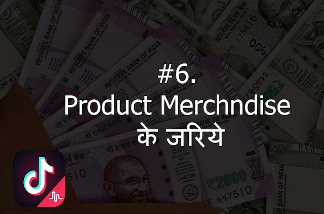 earn money from product merchndise on tiktok