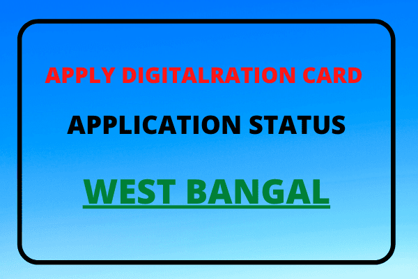 WBPDS_Apply_Digital_Ration_card_Check_Application_status_online