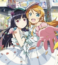 Download Ore no Imouto ga Konnani Kawaii Wake ga Nai BD Batch Subtitle Indonesia