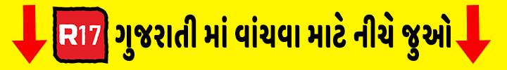 latest gujarati news