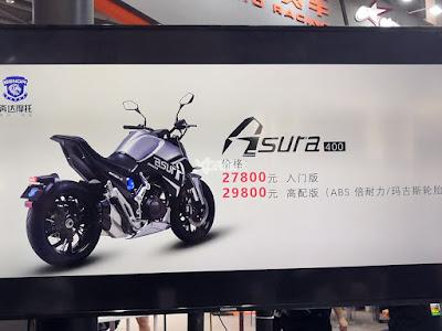 Benda Asura 400 dirilis dalam 2 varian